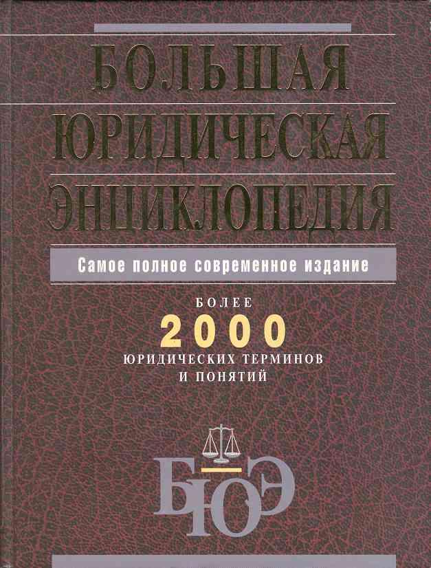 Книги Военная Тематика Бесплатно